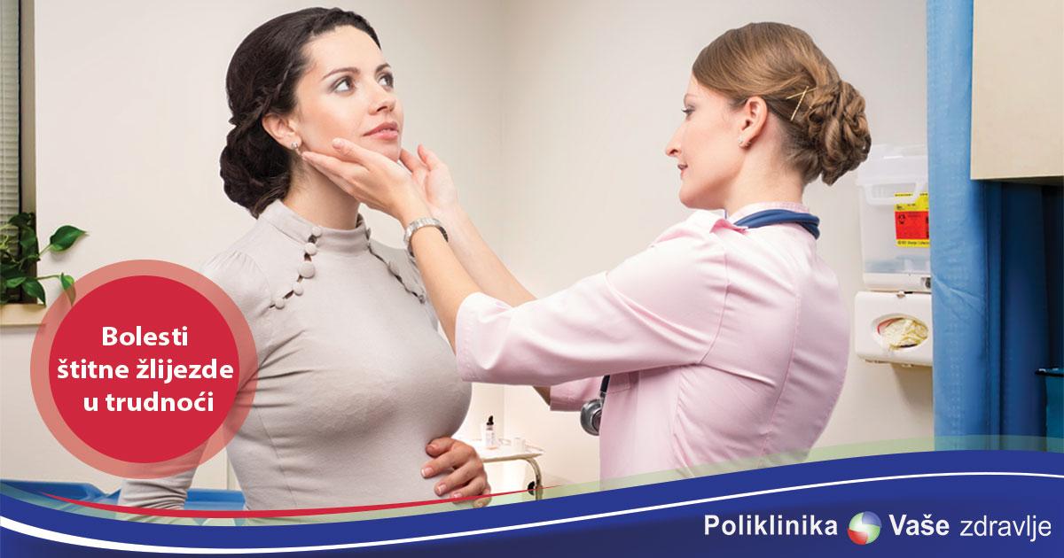 Bolesti štitne žlijezde u trudnoći